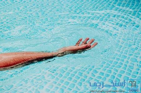 استخر آب درمانی
